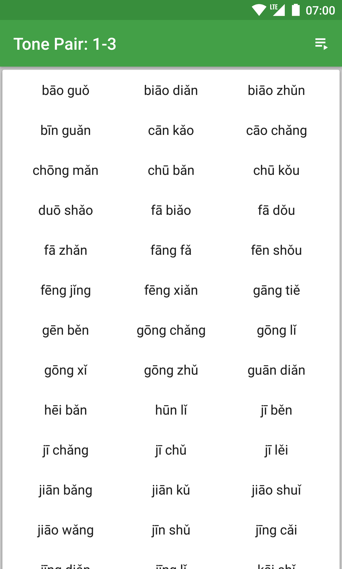 Hanping Chinese Blog - Page 2 of 21 - Chinese language-learning apps